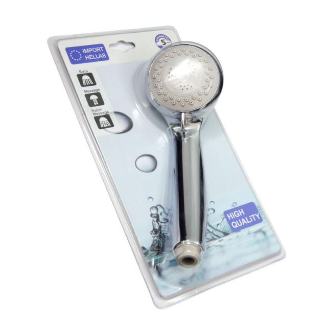 SHOWER PHONE Νο 15 BLISTER