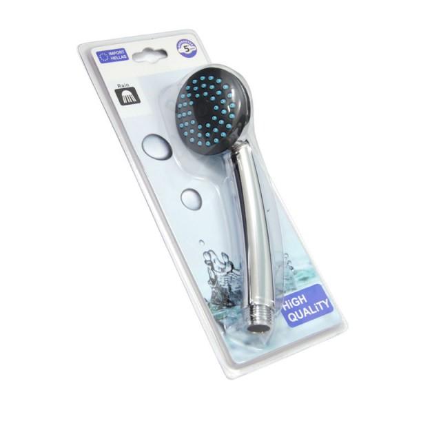 SHOWER PHONE Νο 3 BLISTER