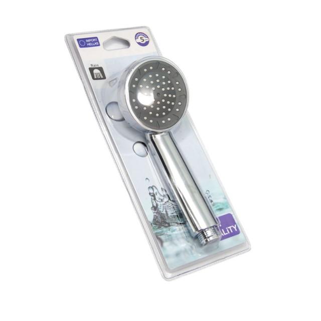 SHOWER PHONE Νο 4 BLISTER