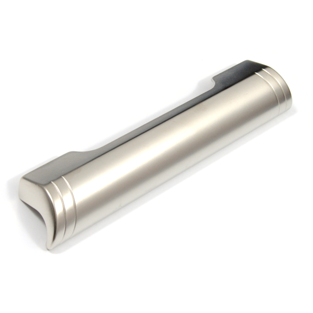 C1345 FURNITURE HANDLE - INSET / MAT NICKEL 30 / 96-128mm
