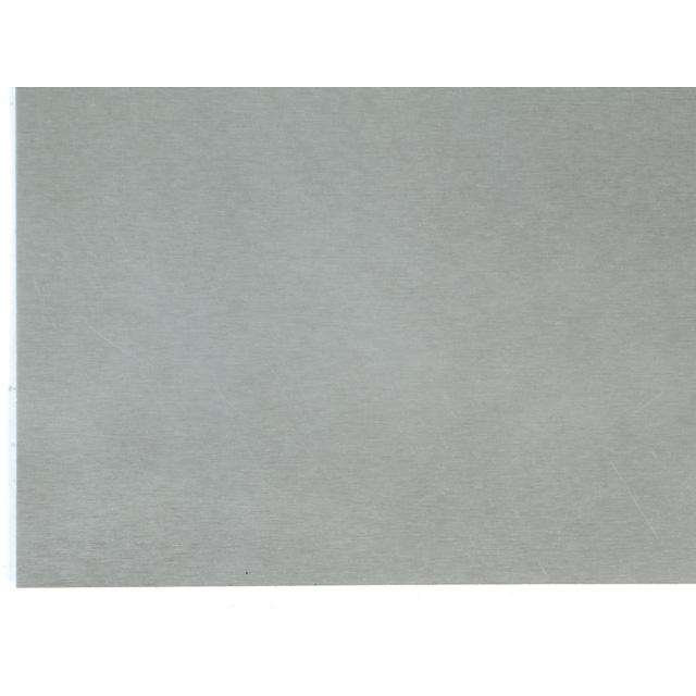 ΦΥΛΛΟ ΑΛΟΥΜΙΝΙΟΥ 1000x2000x0,2mm
